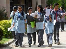 WBBSE Madhyamik 2021 Result: West Bengal Board Declares Class X Results